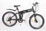 Vélo électrique pliant 26 pouces Noir